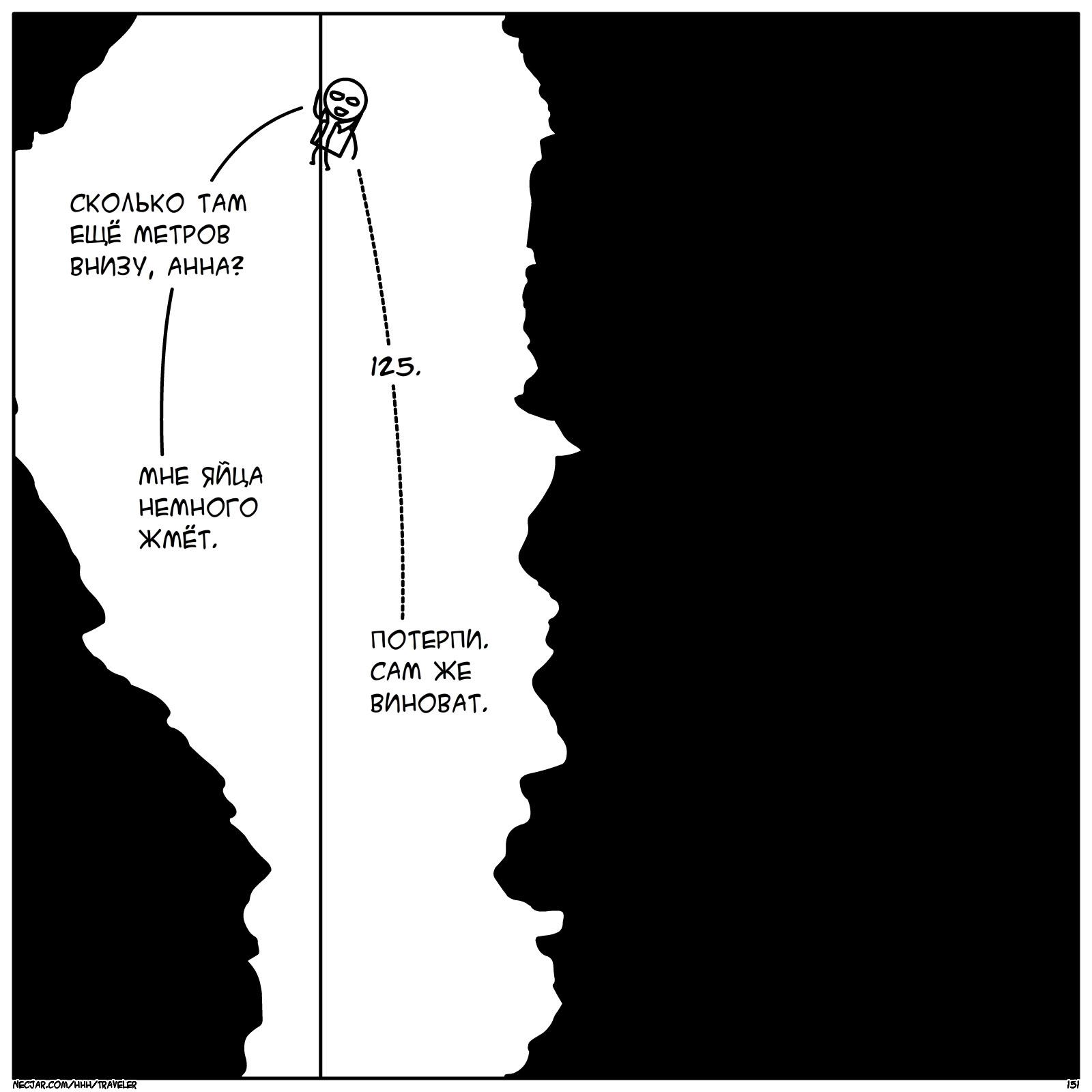 Head Held High: Traveler, Travis, Traveler, comics, HHH, Head Held High, Head Held High: Traveler, Высоко Поднятая Голова